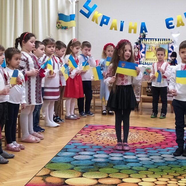 День Соборності України - Головна