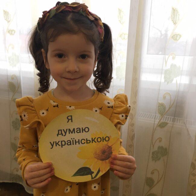 21 лютого - Міжнародний день рідної мови - Головна